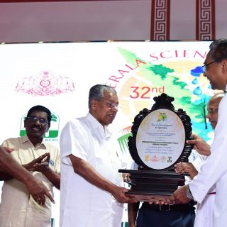 Appreciation for hosting 32nd Kerala Science Congress