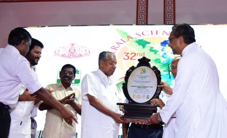 Appreciation for hosting 32nd Kerala Science Congress